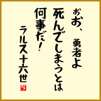 相田みつを風名言ジェネレーター