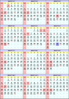 ... カレンダー/六曜カレンダー : 六曜カレンダー : カレンダー